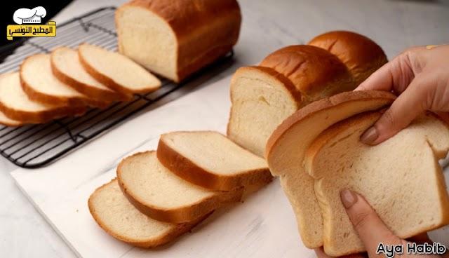 خبز التوست الأبيض