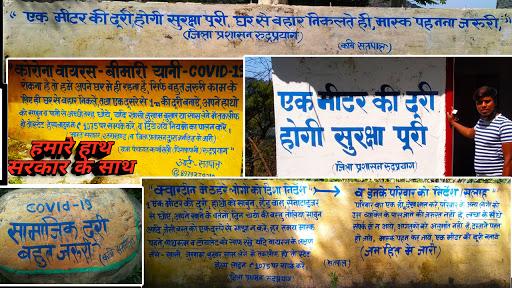 Uttarakhand Rudraprayag Corona Update