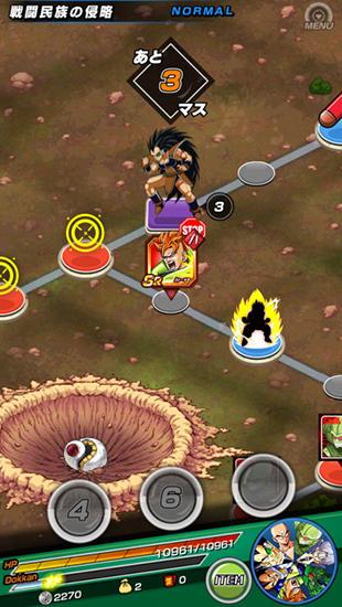 https://blackmod.net/threads/game-dragon-ball-z-dokkan-battle-v4-4-2-mod-for-android-one-hit-god-mode-always-your-turn.10708/