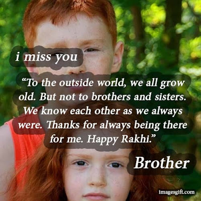 miss you status for brother on raksha bandhan
