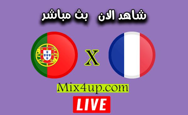 نتيجة مباراة فرنسا والبرتغال اليوم بتاريخ 11-10-2020 في دوري الأمم الأوروبية