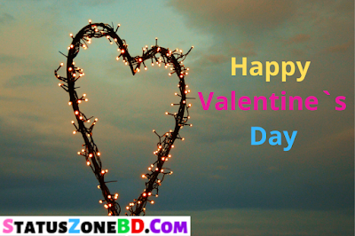 Happy Valentines Day Bangla Sms 2021, Happy Valentines Day Sms 2021 Bangla, Happy Valentines Day 2021 Bangla SMS, Happy Valentine Day Bangla Sms 2021, Happy valentines day bangla sms, Happy valentines day sms bangla, Happy valentines day status bangla, Bangla happy valentine day sms, valentine day bangla sms, valobasha dibosh sms, bengali valentine day sms