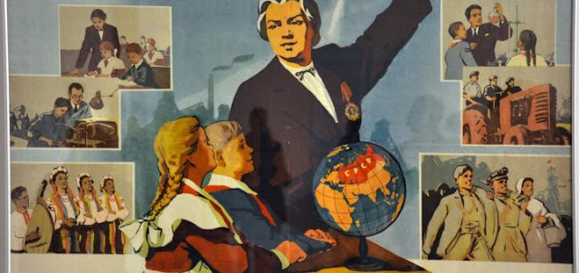 Коронавирус против советского образования