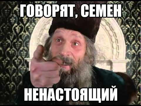 Семенченко завербовали российские спецслужбы