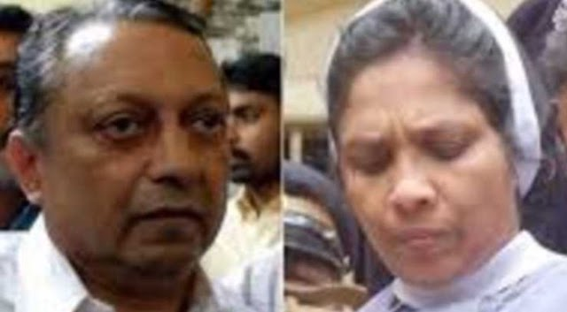 Sister Abhaya Murder: Hymenoplasty surgery and narcoanalysis; Turning points in the case