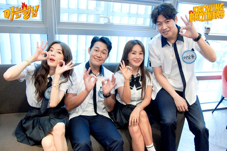 Nonton streaming online & download Knowing Bros eps 242 bintang tamu Uhm Jung-hwa, Park Sung-woong, Lee Sang-yoon & Lee Sun-bin subtitle bahasa Indonesia