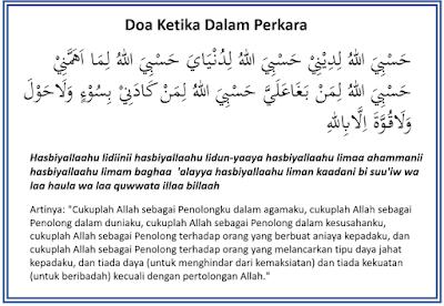 Bacaan Doa Ketika Menghadapi Perkara Yang Sulit