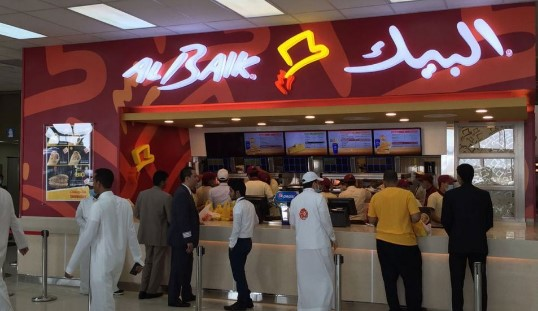 مطعم البيك الرياض اعرف الاسعار