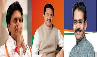 कौन होगा महाराष्ट्र कांग्रेस का नया अध्यक्ष? इन नामों को लेकर चर्चा | #NayaSaberaNetwork