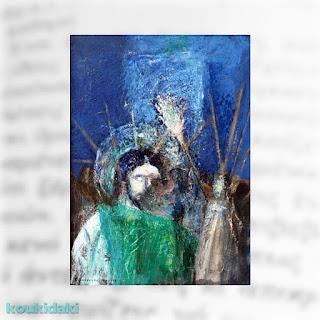 Κώστα Παπανικολάου, Το φιλί του Ιούδα, λάδι σε ξύλο, συλλογή Πάρη Τσεβά