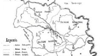 Tentang Desa Wonoasri Ngadirojo Pacitan