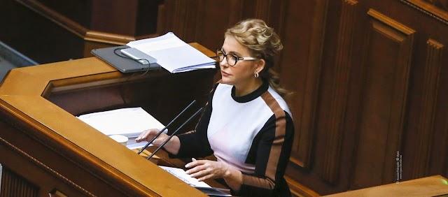 Юлія Тимошенко: У «Батьківщини» є план, як реально допомогти підприємцям під час локдауну
