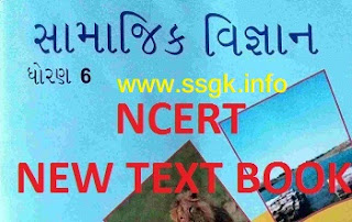 STD 6 SOCIAL SCIENCE NCERT NEW BOOK 2019