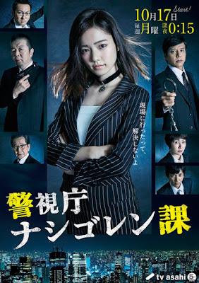 download drama video keishicou nasi goreng ka full episode eps subtitle indonesia english