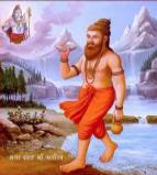 Raja Bhagirath ki Kahani