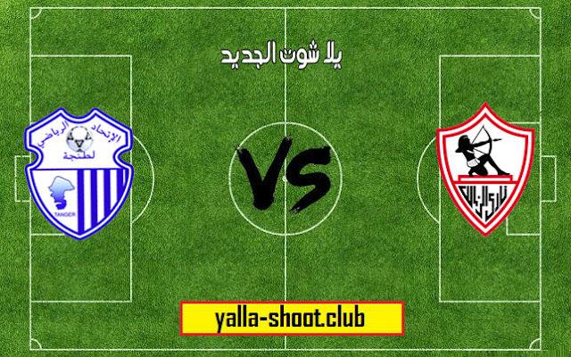 التعادل نتيجة دربي العراق وايران اليوم 16-1-2019 في كأس آسيا 2019