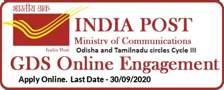 Odisha Tamil Nadu Gramin Dak Sevak Recruitment 2020