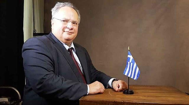 """Griechenland will """"unübersetzbaren"""" Namen für Mazedonien und Verfassungsänderung"""