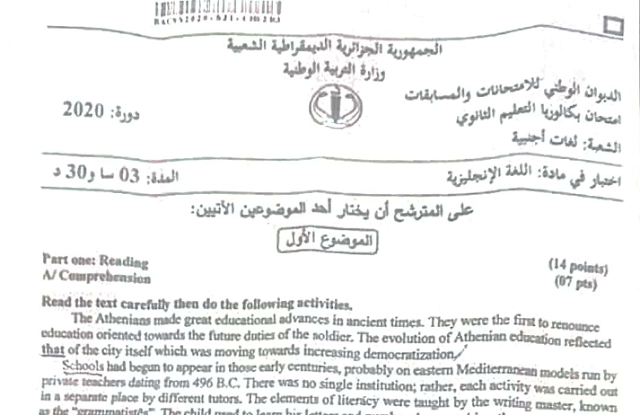 تصحيح موضوع اللغة الانجليزية بكالوريا 2020 شعبة لغات اجنبية