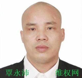 广西人权律师覃永沛案代理律师就办案机关违法事项提起控告