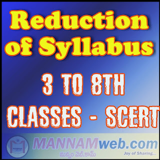 Reduction of Syllabus for classes 3 to 8th for the Academic year 2019 - 20 by SCERT     AP reduction of syllabus , ap school syllabus reduction , deleted chapters in AP syllabus ,Telugu ,Hindi, English , Maths ,EVS ,Physics ,Biology Syllabus reduction ,Deletion