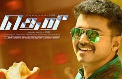 Announcement: Watch Theri (2016) DVDScr Tamil Full Movie Watch Online Free Download