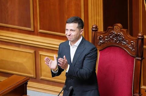 Az ukrán parlament megszavazta Zelenszkij törvényjavaslatát az impeachmentről