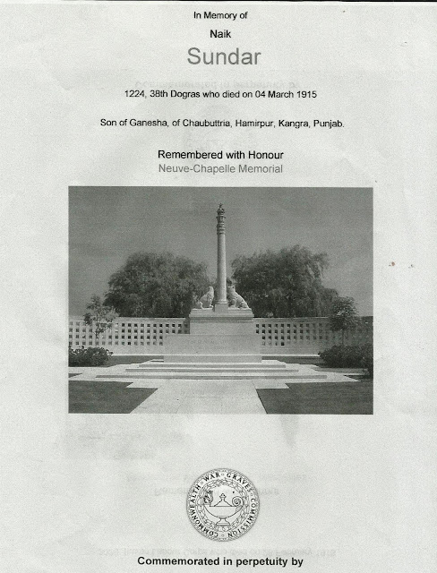'Respectful Salute to martyr Sundar, Neuve Chapelle Memorial, France' - by K.J.S.Chatrath