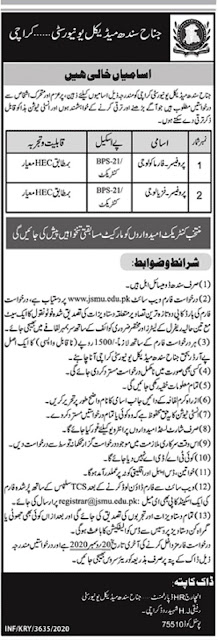 jinnah-sindh-medical-university-jsmu-jobs-2020-application-form-www-jsmu-edu-pk