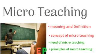 सूक्ष्म शिक्षण का अर्थ एवं परिभाषा, micro teaching in hindi