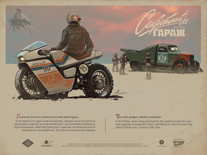 Izh Landspeed Racer - Illustration by Andrey Tkachenko