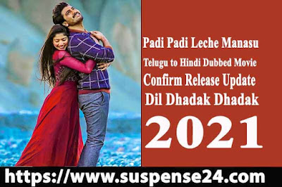 Padi Padi Leche Manasu Telugu To Hindi Dubbed Movie ( Dil Dhadak Dhadak 2021) Confirm Release Update