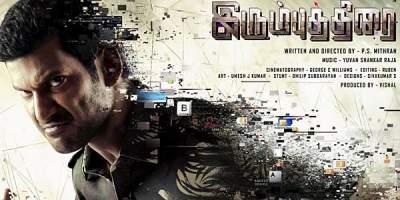Irumbu Thirai 2018 Hindi Dubbed Tamil Full Movie Download 480p