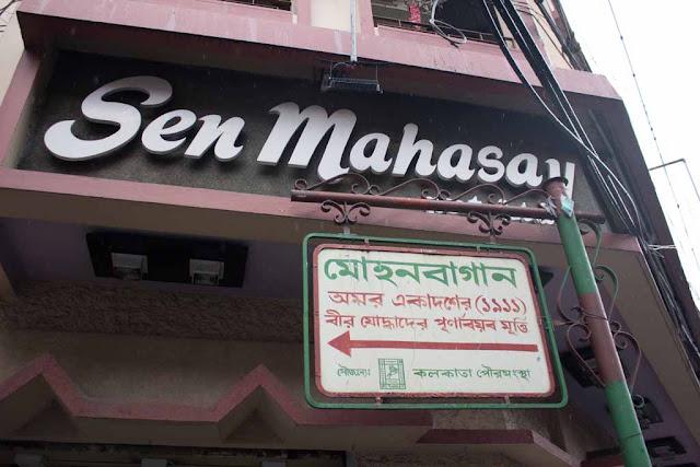Sen Mahashay Heritage sweet shop in Kolkata