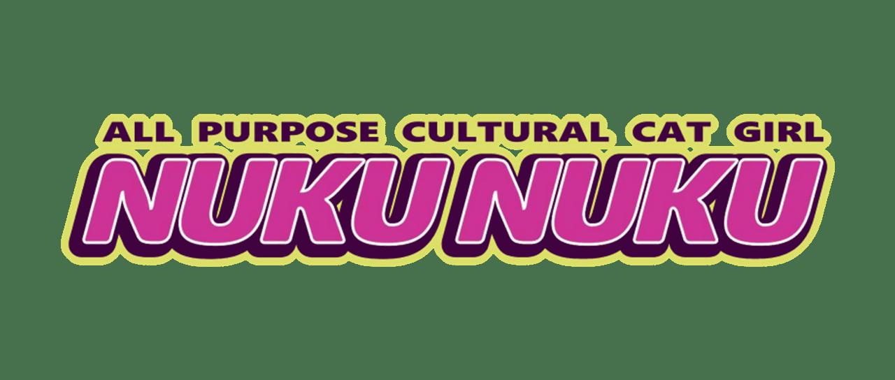 La invencible Nuku-Nuku