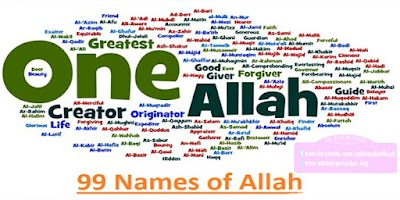 IMPORTANCE OF KNOWING THE BEAUTIFUL NAMES OF ALLAH