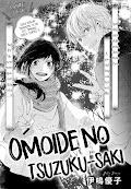 Omoide no Tsuzuku-saki