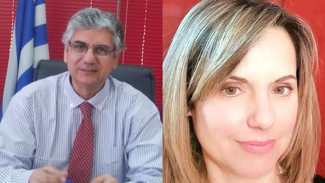 Πολύδωρος και Δουράνου από την Αργολίδα στο Κεντρικό Υπηρεσιακό Συμβούλιο Ειδικού Εκπαιδευτικού Προσωπικού