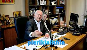 Δήμαρχος Κατερίνης για τις κατοικίες στον ποταμό Πέλεκα που επλήγησαν από την κακοκαιρία. (ΒΙΝΤΕΟ)