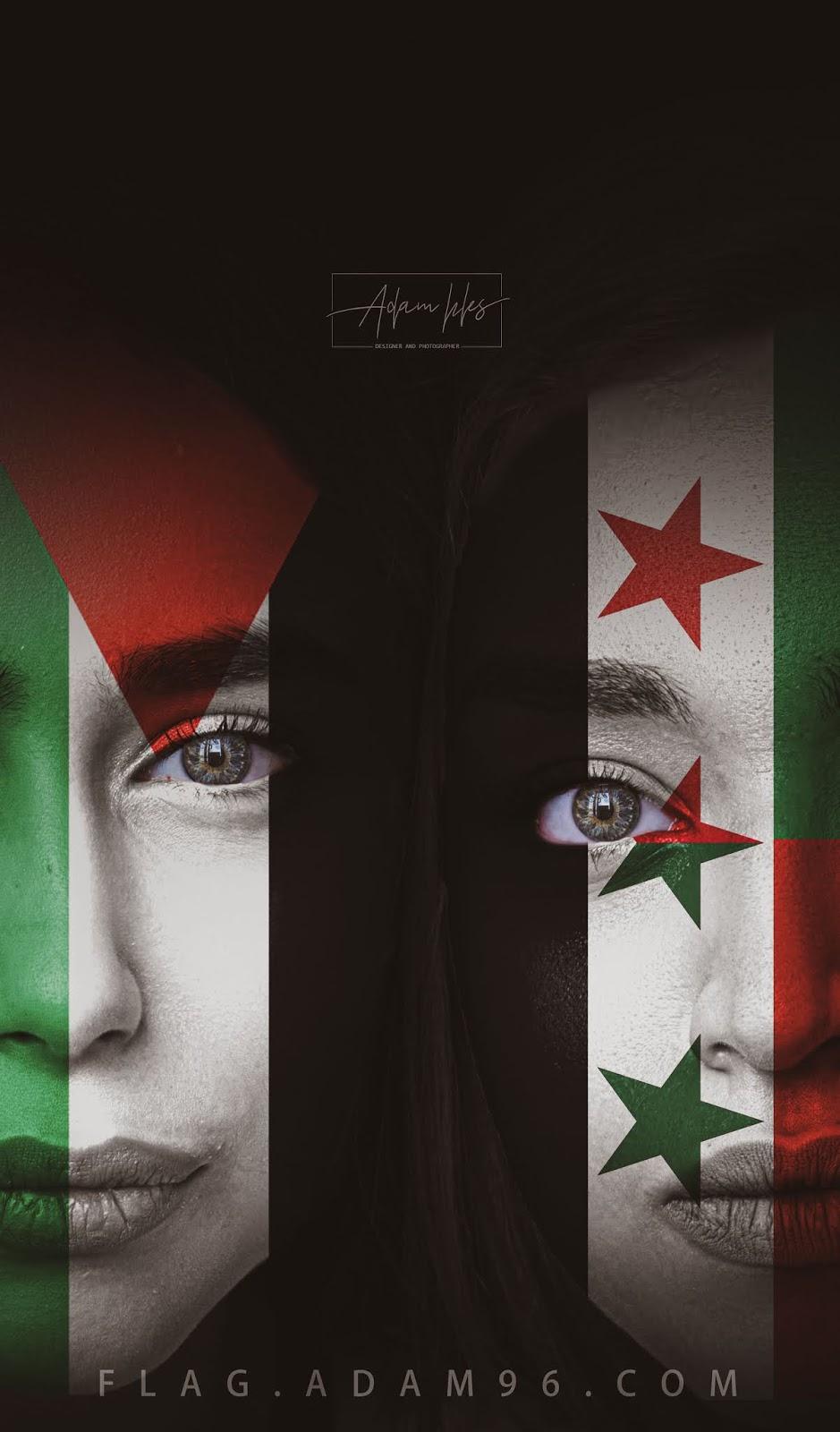 سوريا وفلسطين