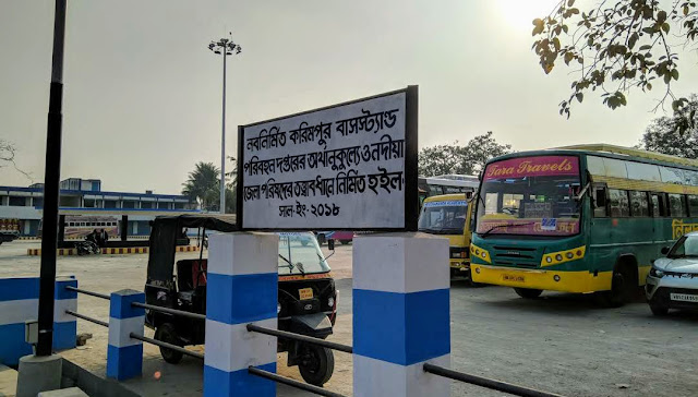 Karimpur new bus stand