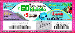 "KeralaLotteries.net, ""kerala lottery result 28 2 2020 nirmal nr 162"", nirmal today result : 28/2/2020 nirmal lottery nr-162, kerala lottery result 28-02-2020, nirmal lottery results, kerala lottery result today nirmal, nirmal lottery result, kerala lottery result nirmal today, kerala lottery nirmal today result, nirmal kerala lottery result, nirmal lottery nr.162 results 28-2-2020, nirmal lottery nr 162, live nirmal lottery nr-162, nirmal lottery, kerala lottery today result nirmal, nirmal lottery (nr-162) 28/2/2020, today nirmal lottery result, nirmal lottery today result, nirmal lottery results today, today kerala lottery result nirmal, kerala lottery results today nirmal 28 2 20, nirmal lottery today, today lottery result nirmal 28-2-20, nirmal lottery result today 28.2.2020, nirmal lottery today, today lottery result nirmal 28-2-20, nirmal lottery result today 28.02.2020, kerala lottery result live, kerala lottery bumper result, kerala lottery result yesterday, kerala lottery result today, kerala online lottery results, kerala lottery draw, kerala lottery results, kerala state lottery today, kerala lottare, kerala lottery result, lottery today, kerala lottery today draw result, kerala lottery online purchase, kerala lottery, kl result,  yesterday lottery results, lotteries results, keralalotteries, kerala lottery, keralalotteryresult, kerala lottery result, kerala lottery result live, kerala lottery today, kerala lottery result today, kerala lottery results today, today kerala lottery result, kerala lottery ticket pictures, kerala samsthana bhagyakuri"