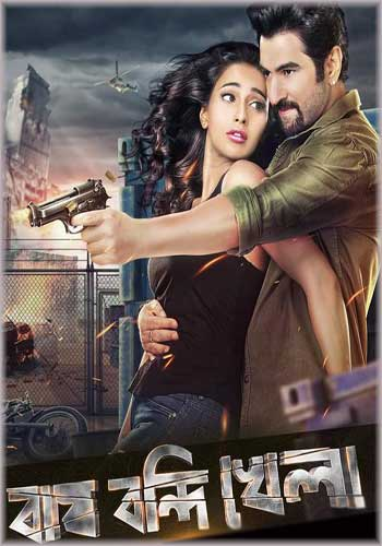 Bagh Bandi Khela 2018 720p HDTVRip Poster