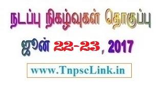www.tnpsclink,in