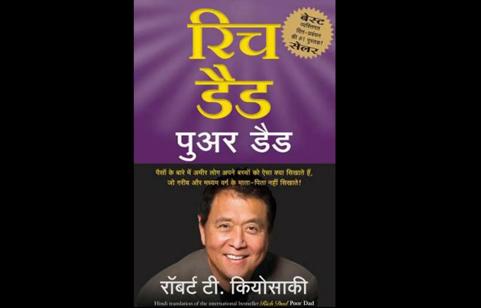 Rich Dad Poor Dad Hindi Pdf Free Download