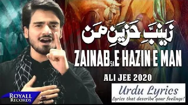 Zainab E Hazin E Man Noha Lyrics - Ali Jee
