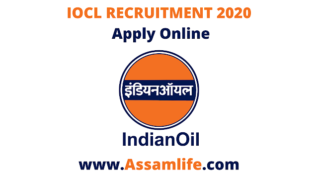 IOCL RECRUITMENT 2020 || Apply Online