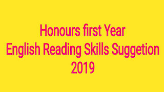 honours first Year English Reading Skills Suggetion 2019