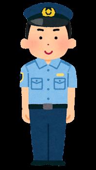 警察官のイラスト(シャツ・若い男性)
