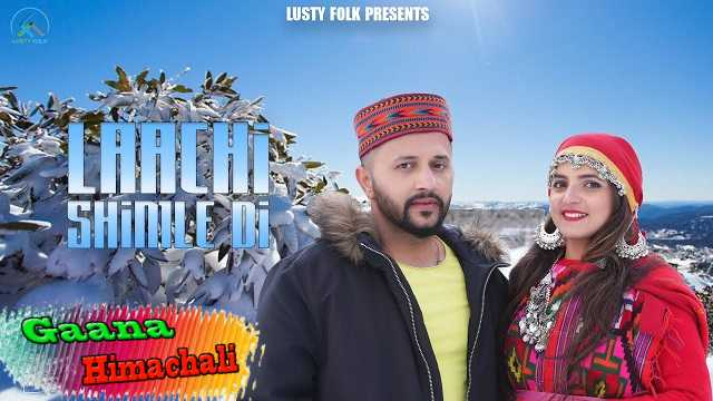 Laachi Shimle Di Song mp3 Download - Sars Bharti Ft.Shaivi Singh